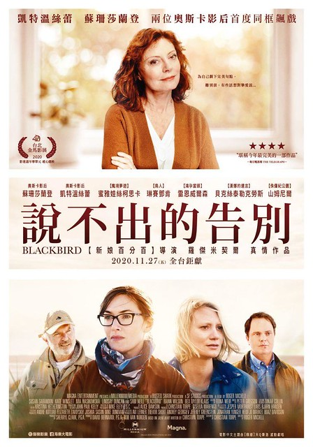 "The movie posters & stills of American movie ""《說不出的告別》(Blackbird)"" was lauched since Nov 27,2020 in Taiwan."