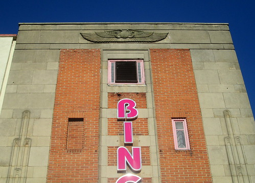Detail, Former Palace Cinema, Coalville