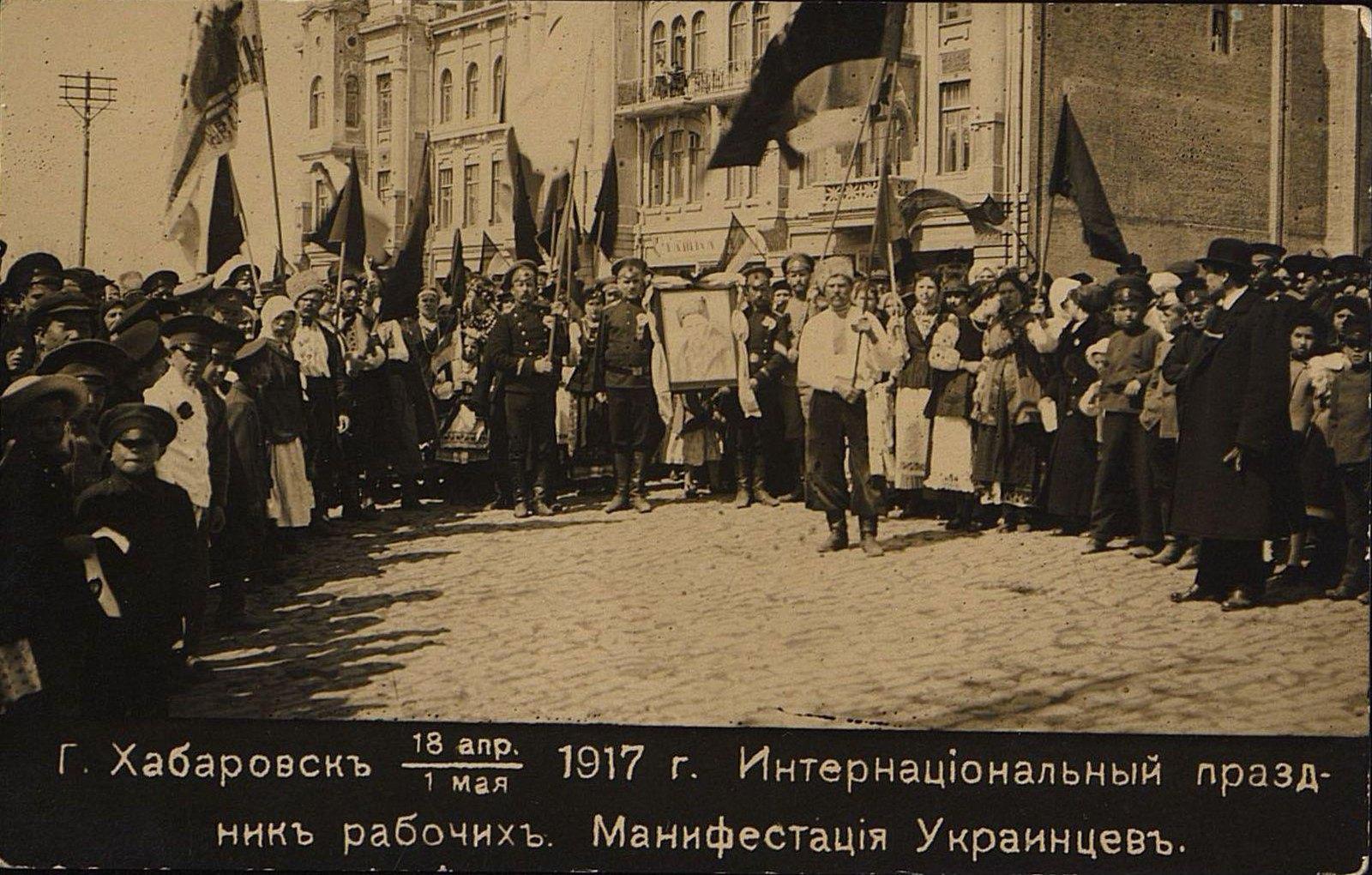 Первомайская демонстрация украинских рабочих в Хабаровске