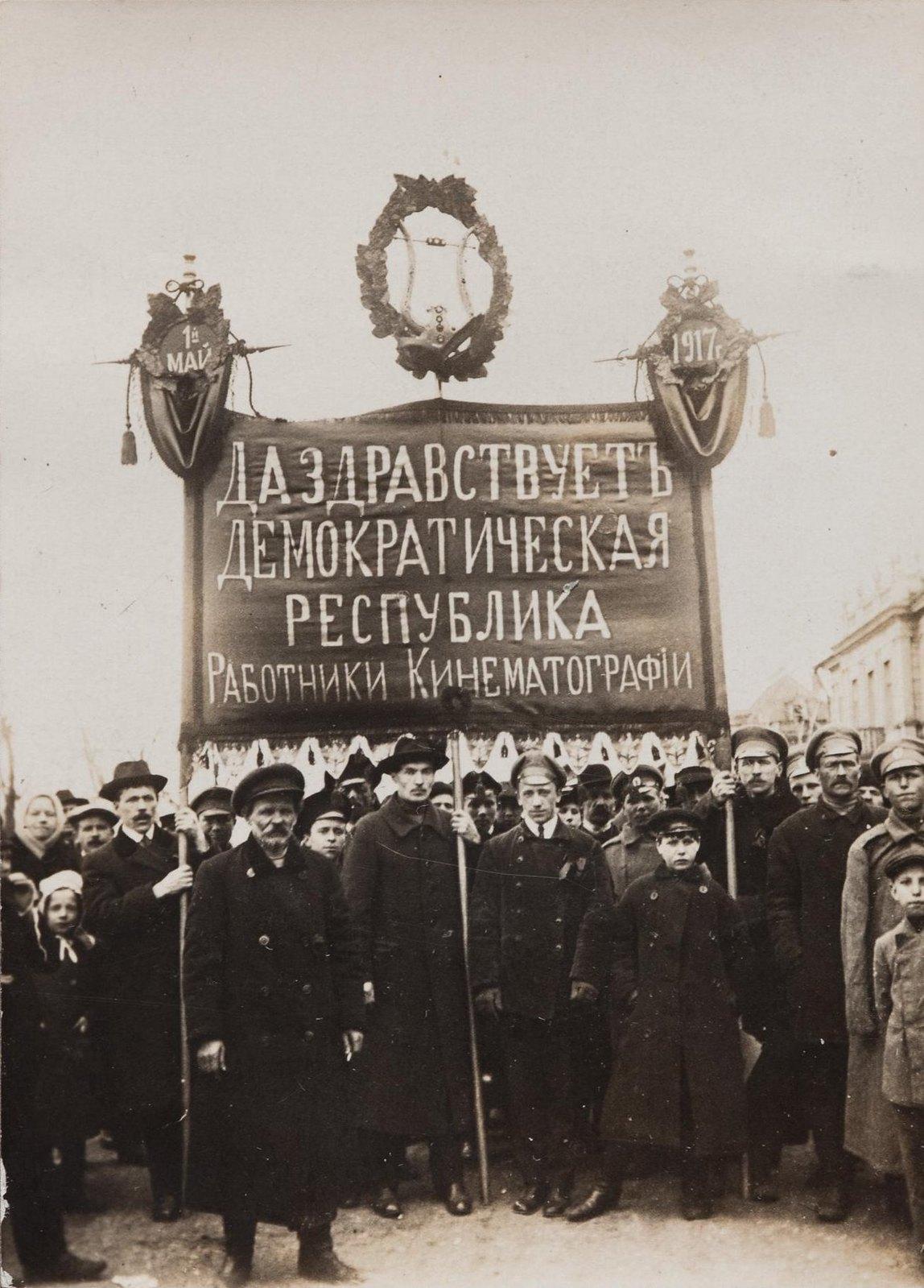 Первомайская демонстрация рабочих кинопредприятий. Москва