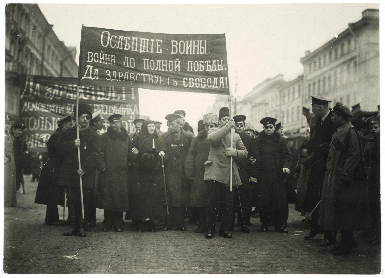 16 апреля. Манифестация инвалидов империалистической войны.