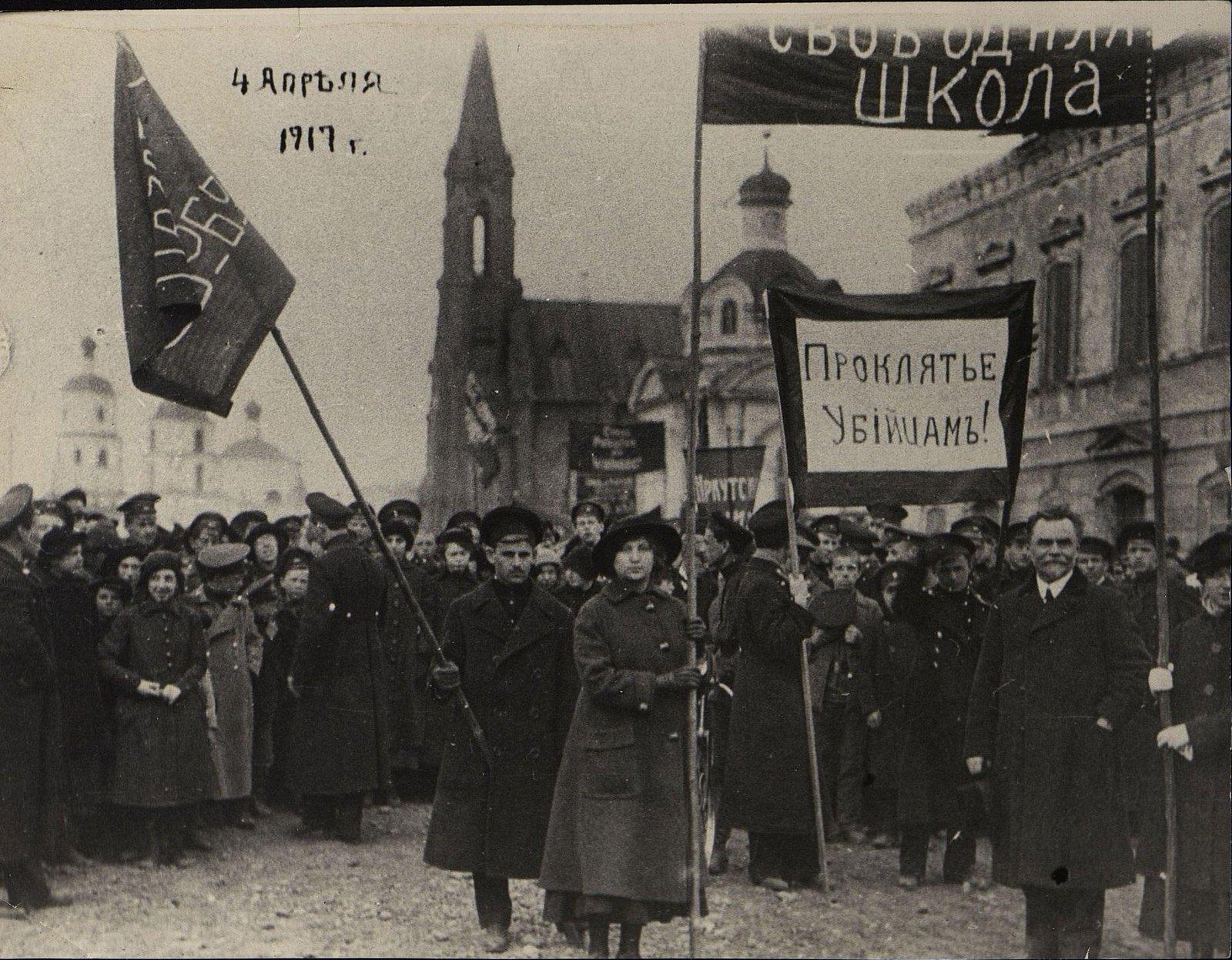 4 апреля. Иркутск. Тихвинская площадь. Демонстрация.