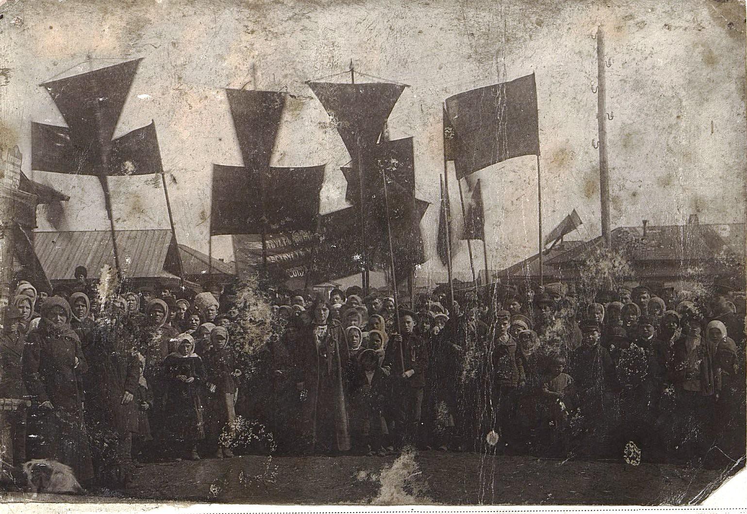 Первомайская демонстрация. Енисейская губ, дер Жигалово