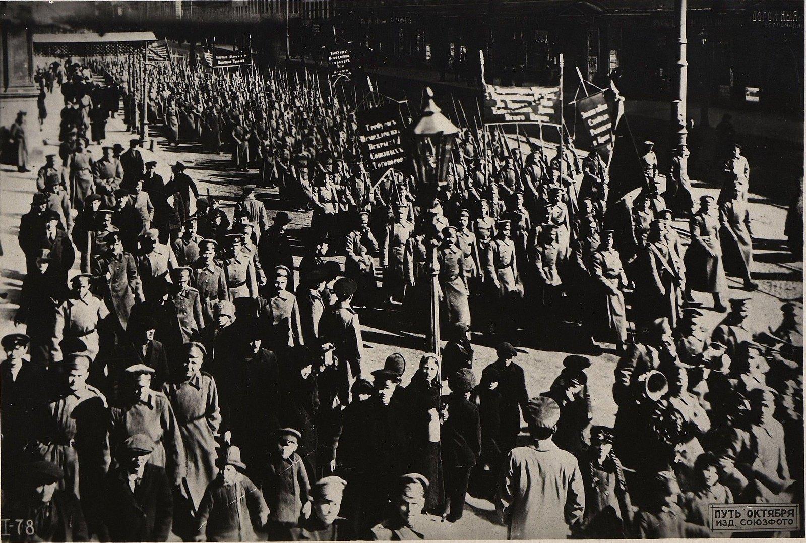 20 апреля. Демонстрация против ноты Милюкова о верности союзникам