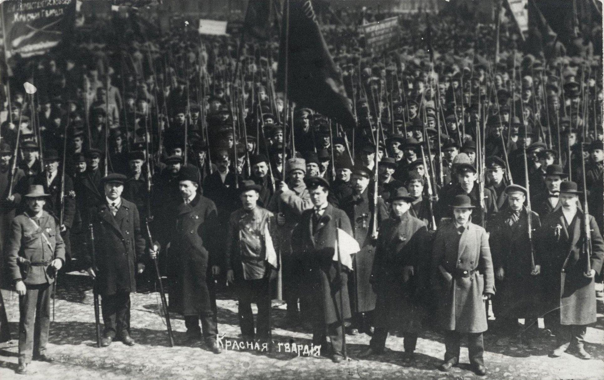 1 мая. Красная гвардия. Петроград.
