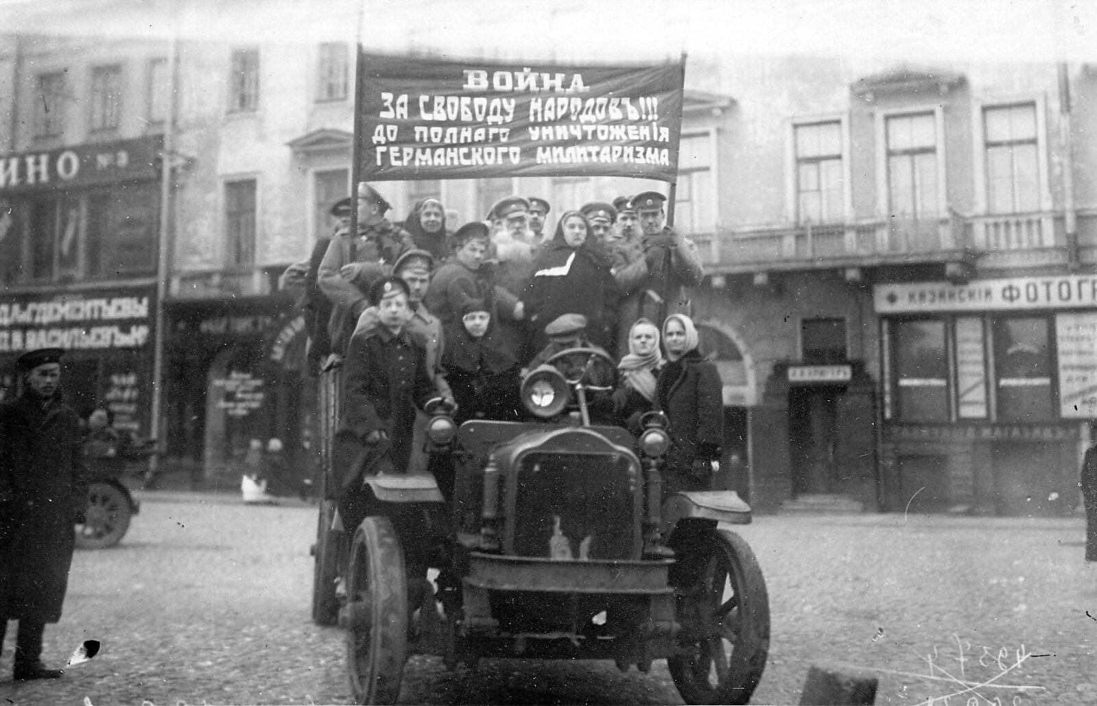 16 апреля. Манифестация инвалидов империалистической войны