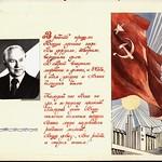 Альбом - ПромСтройПроект - В.Г.Канищеву 013-1 PAPER800 [Violity] [Волок А.М.]