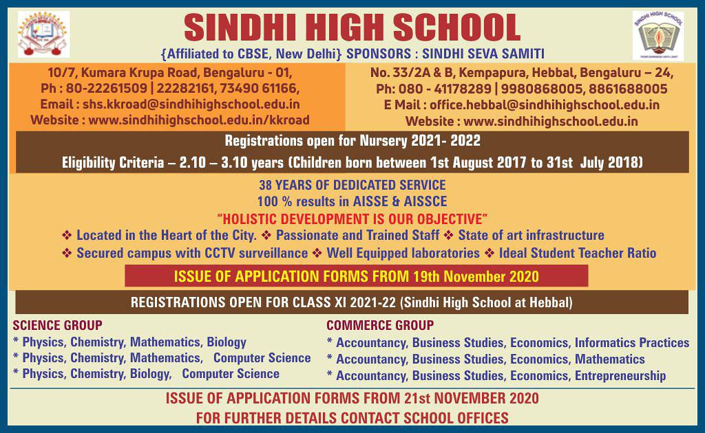 sindhi school 30-11-20 revised