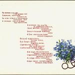 Альбом - ПромСтройПроект - В.Г.Канищеву 018-1 PAPER800 [Violity] [Волок А.М.]