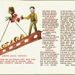 Альбом - ПромСтройПроект - В.Г.Канищеву 014-1 PAPER800 [Violity] [Волок А.М.]