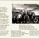Альбом - ПромСтройПроект - В.Г.Канищеву 022-1 PAPER800 [Violity] [Волок А.М.]