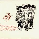 Альбом - ПромСтройПроект - В.Г.Канищеву 009 PAPER800 [Violity] [Волок А.М.]