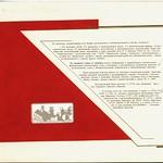 Альбом - ПромСтройПроект - В.Г.Канищеву 007 PAPER800 [Violity] [Волок А.М.]