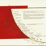 Альбом - ПромСтройПроект - В.Г.Канищеву 005 PAPER800 [Violity] [Волок А.М.]