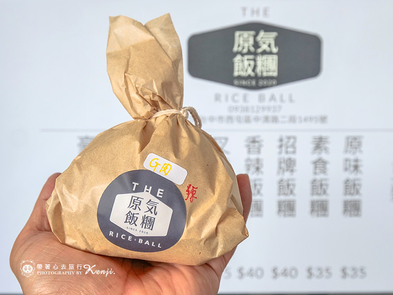 yuanchi-rice-ball-14