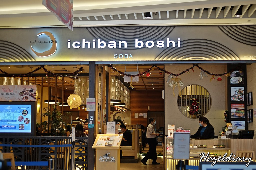 Ichiban Boshi Suntec City