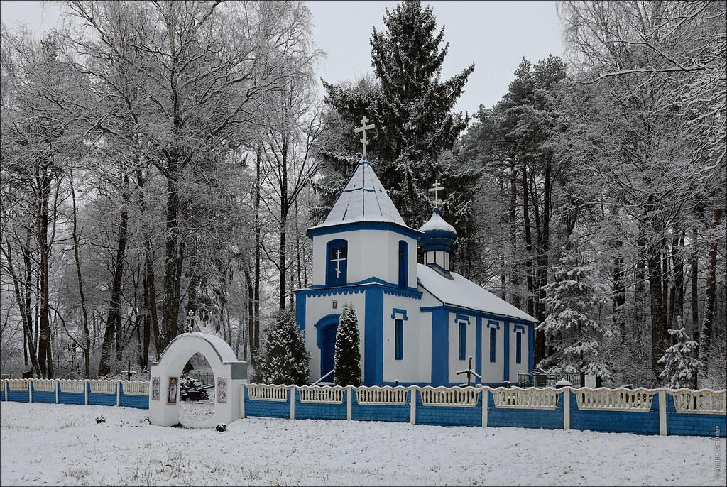 Крайск, Беларусь