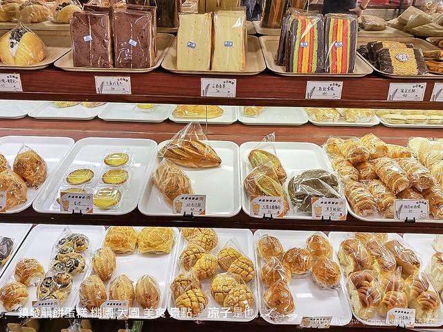 鎮發囍餅蛋糕 桃園 大園 美食 景點