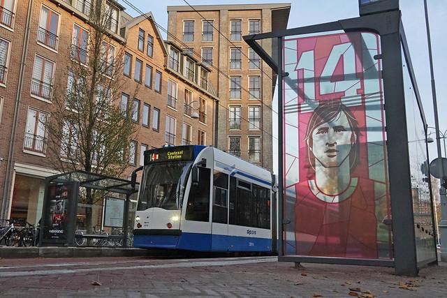 Javaplein - Amsterdam (Netherlands)