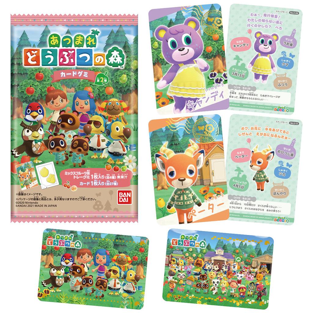 萬代《集合啦!動物森友會》軟糖卡包食玩 第二彈!追加彼得、阿波羅 25 款人氣島民角色卡