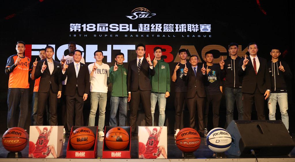 SBL開季記者會。(中華民國籃球協會提供)