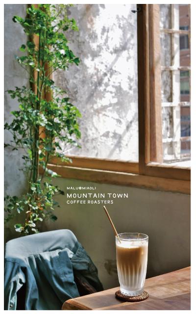 mountaintown-19