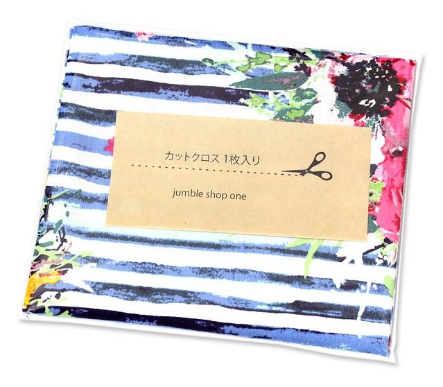 カットクロス Art Gallery Fabrics Aquarelle Plein Air Bouquet