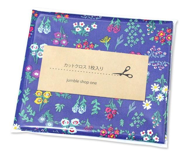 カットクロス Art Gallery Fabrics Aquarelle Floral Pigments Wet