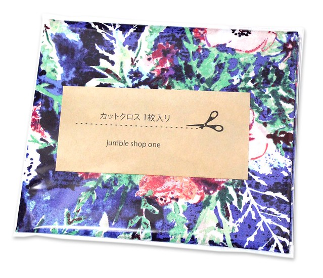 カットクロス Art Gallery Fabrics Aquarelle Impressionist Wash Crisp