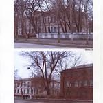 Каменское - 'Народная аудитория' - Проект зон охраны 2009 064 Фото 26-27 PAPER600 [Вандюк Е.Ф.]