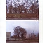 Каменское - 'Народная аудитория' - Проект зон охраны 2009 055 Фото 08-09 PAPER600 [Вандюк Е.Ф.]