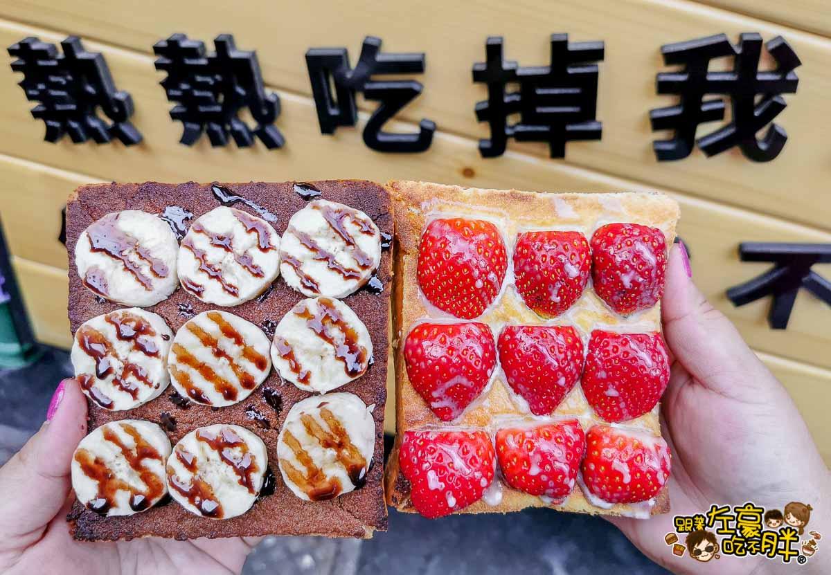 反轉厚奶酥 鳳山店 -11