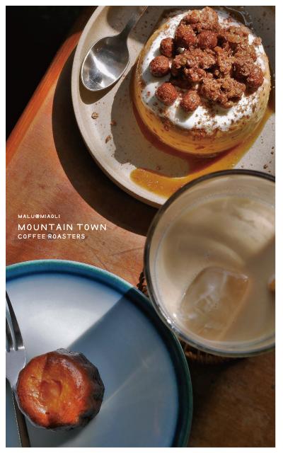 mountaintown-25