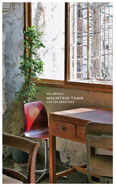 mountaintown-15