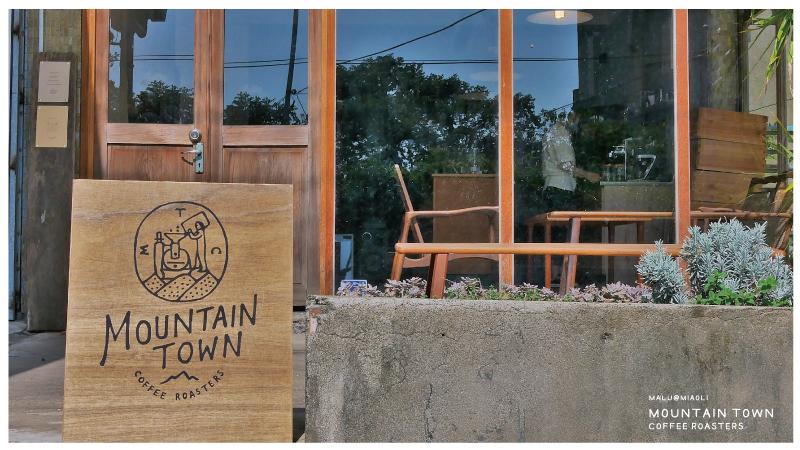 mountaintown-1