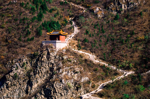 Great Wall Outpost