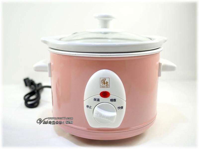 鍋寶養生燉鍋018