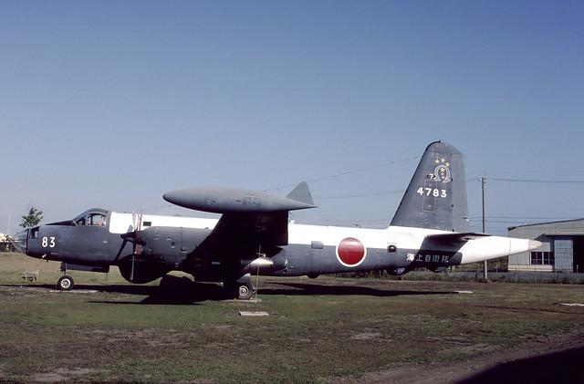 The final P-2J