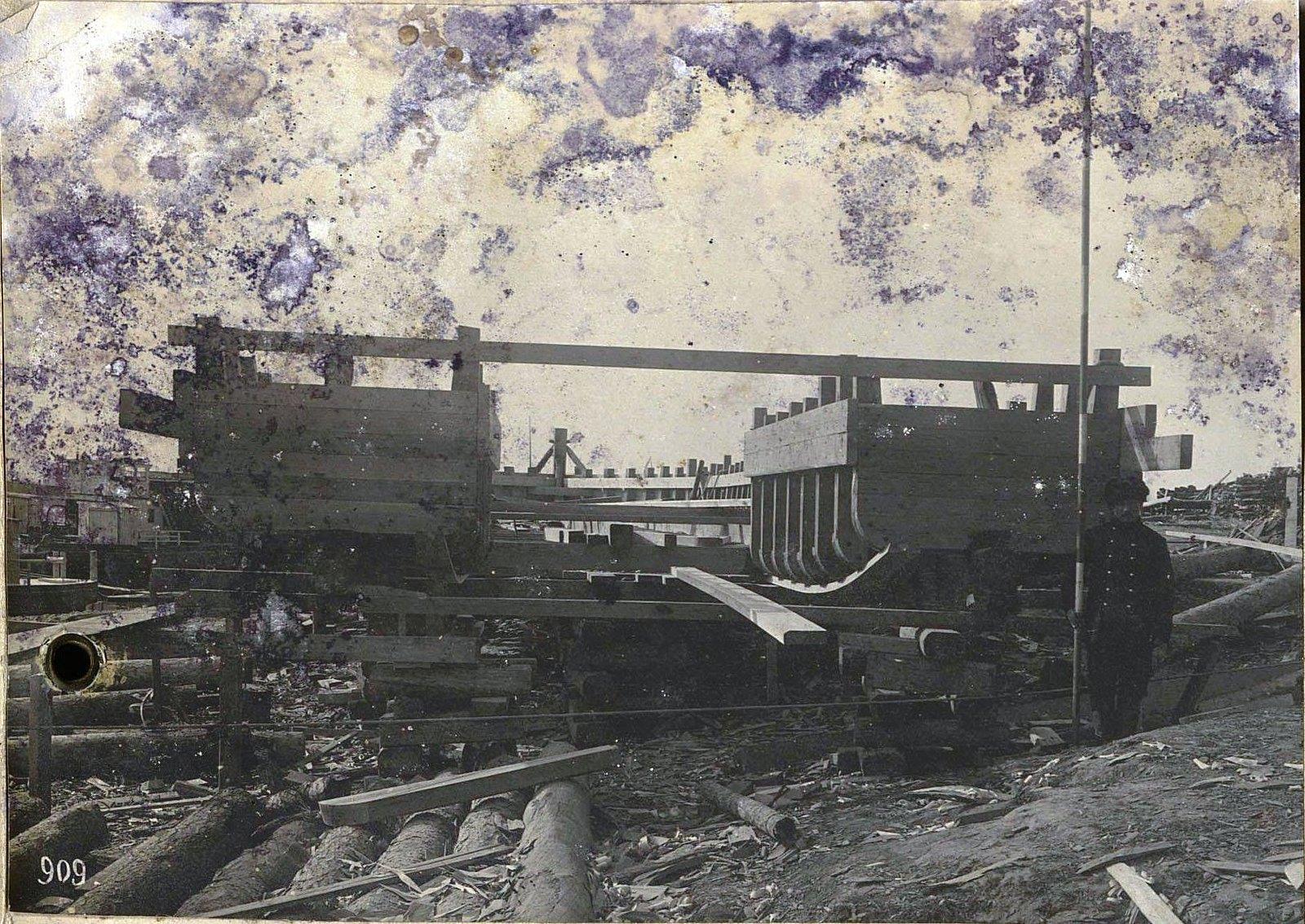 909. Участок строительства кораблей