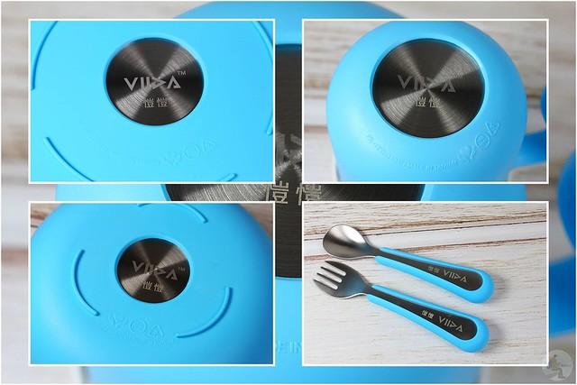 Soufflé 抗菌不鏽鋼兒童餐具