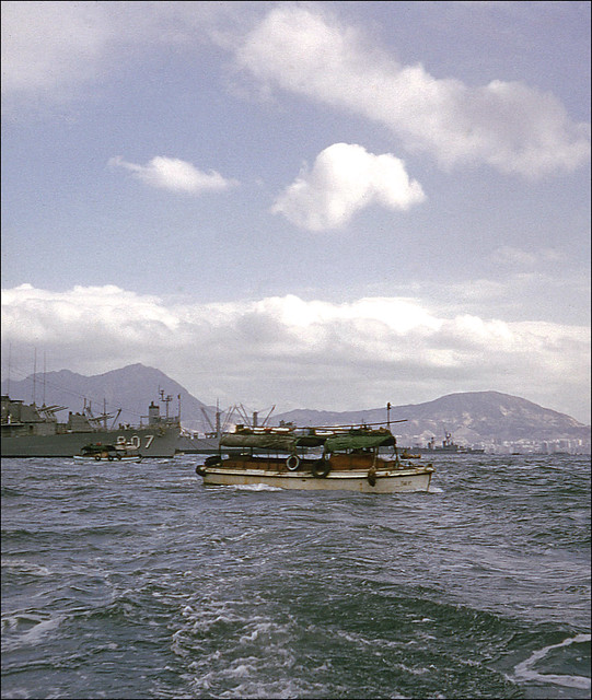 Hong Kong, 1966