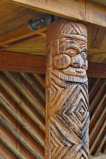 Salle polyvalente de la Tribu de Waho