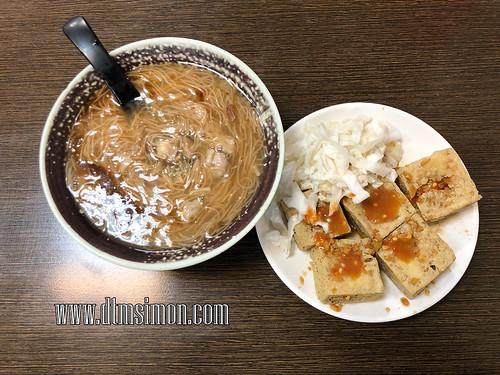潭子臭豆腐