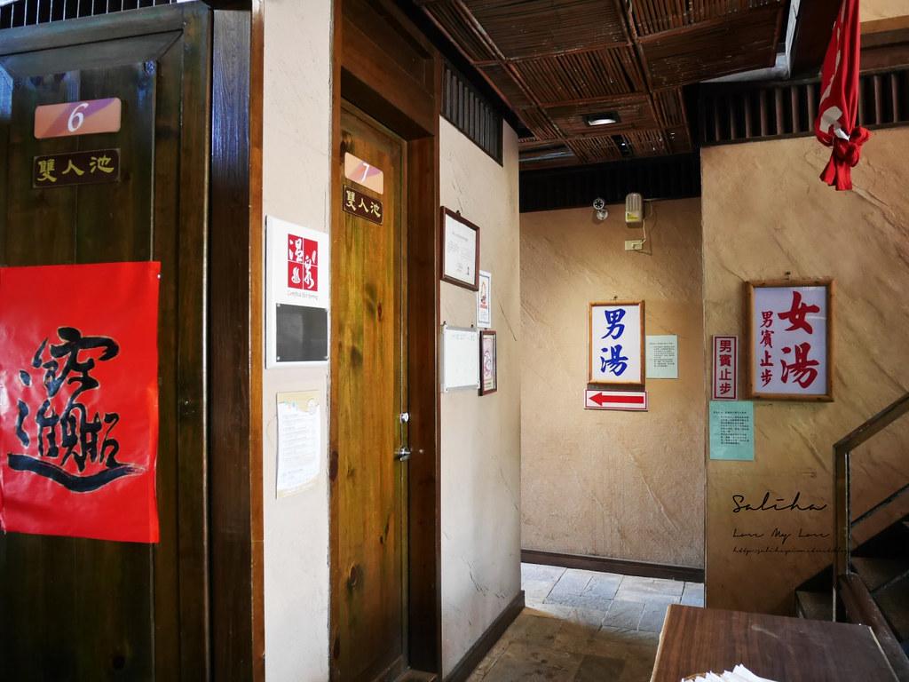 台北陽明山平價便宜泡湯屋推薦椰林溫泉美食餐廳價錢價目表價格北投行義路 (3)