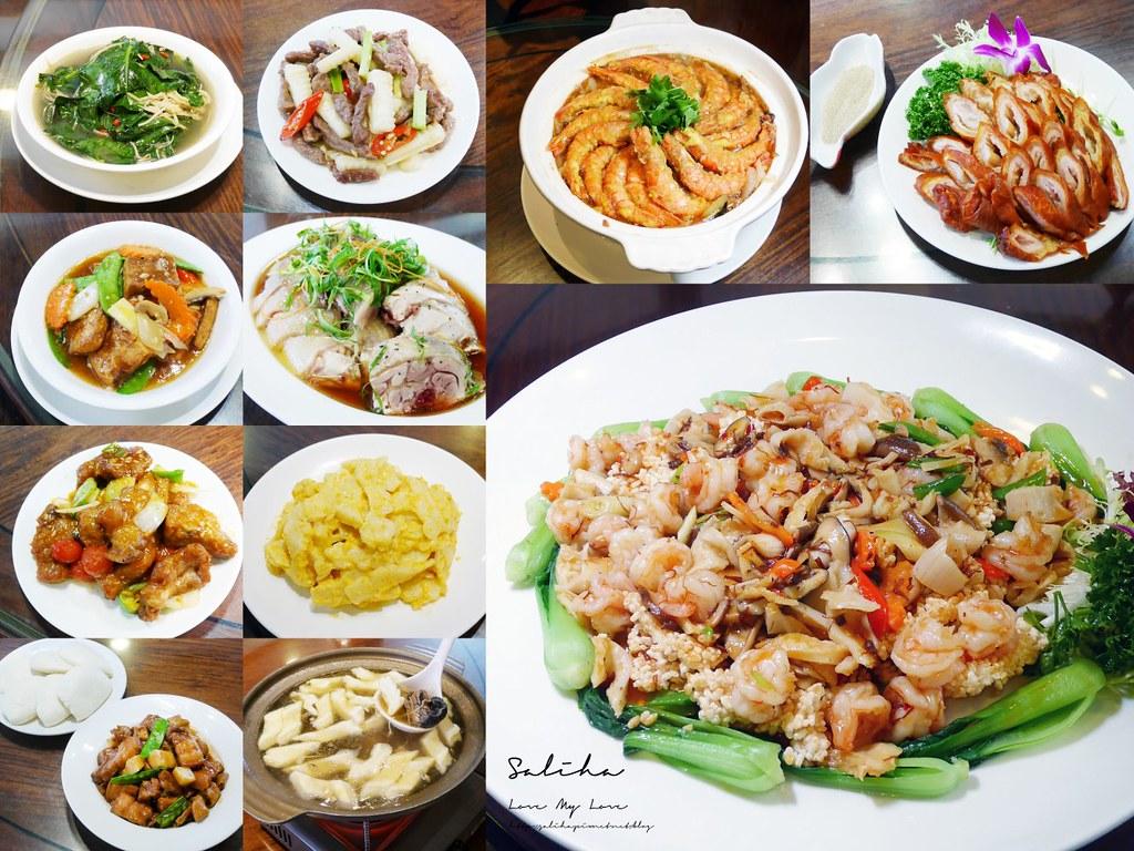 台北陽明山紗帽山溫泉推薦川湯溫泉養生餐廳美食好吃多人聚餐泡湯ig打卡 (1)