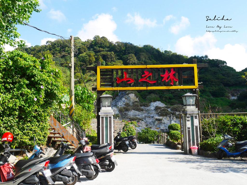 台北投陽明山紗帽山之林SPA溫泉美食餐廳泡湯平價格價錢價目表景觀餐廳 (5)