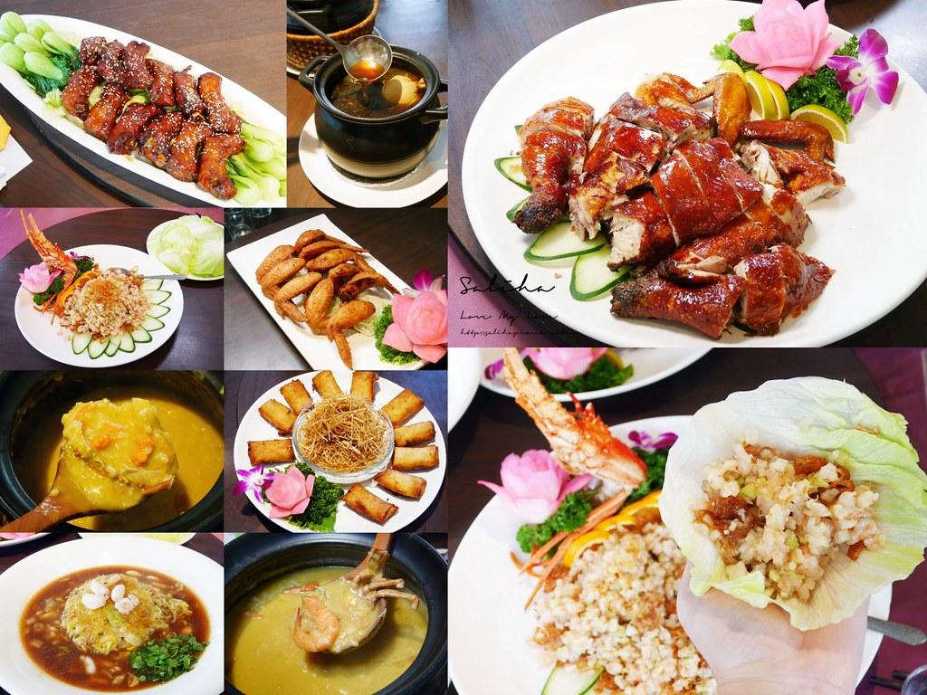台北投陽明山紗帽山之林SPA溫泉美食餐廳泡湯平價格價錢價目表景觀餐廳 (2)