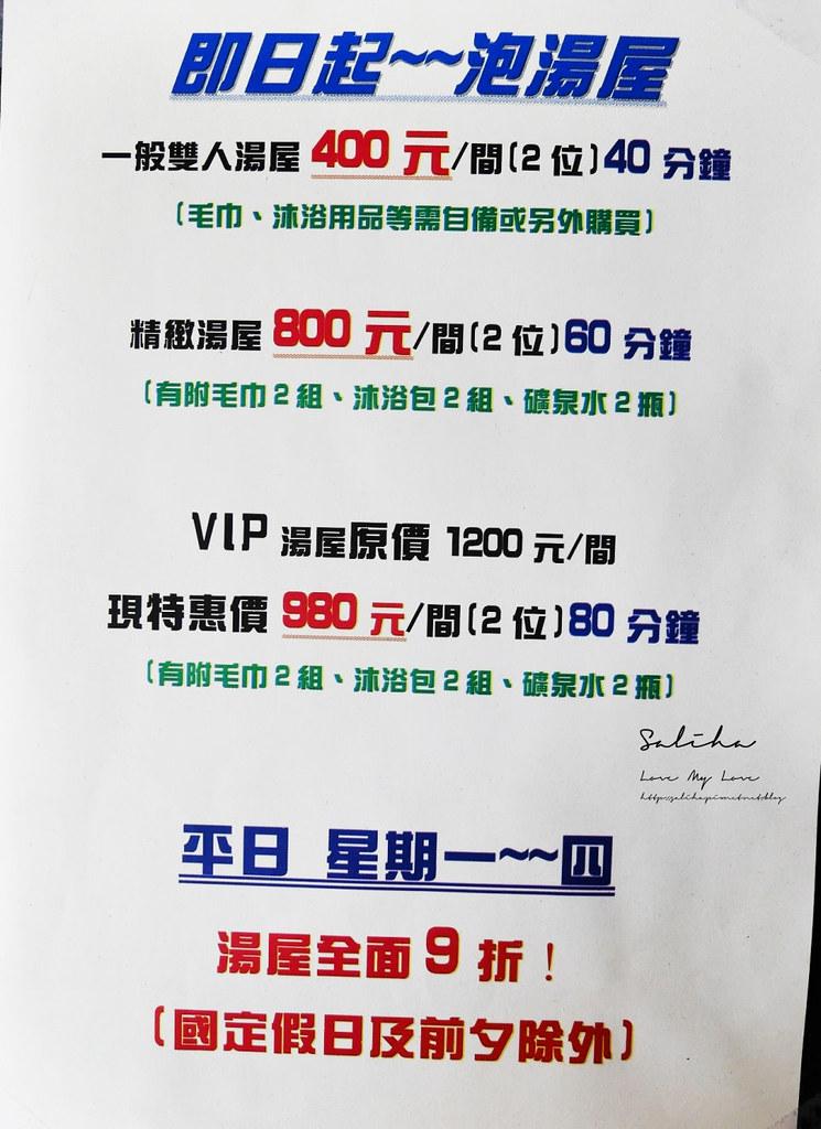 台北北投陽明山泡湯溫泉推薦湯屋日式湯瀨價格價目表價錢景觀湯屋 (5)