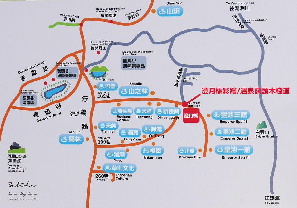 台北陽明山泡湯泡溫泉一日遊景點推薦行義路溫泉區美食餐廳湯屋價目表整理價錢地圖交通公車