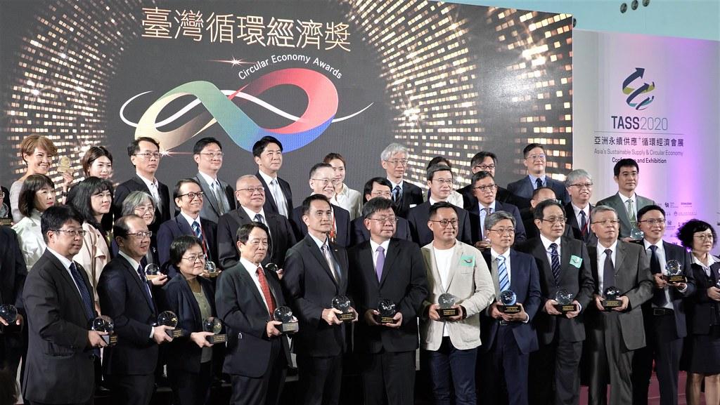 2020台灣循環經濟獎頒獎典禮移師高雄舉行